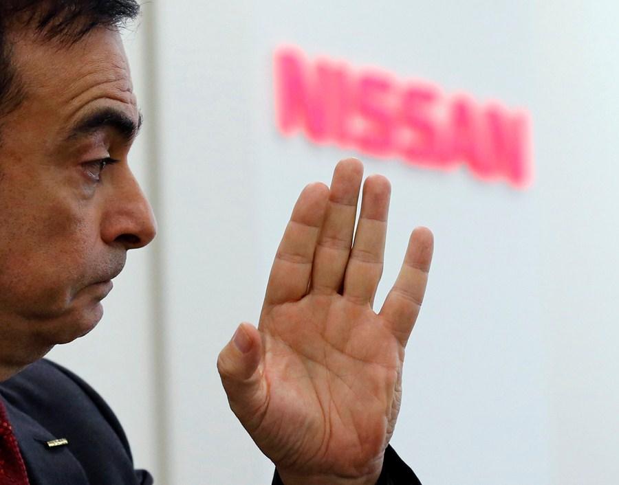 Carlos Ghosn: ex-execuivo da Nissan