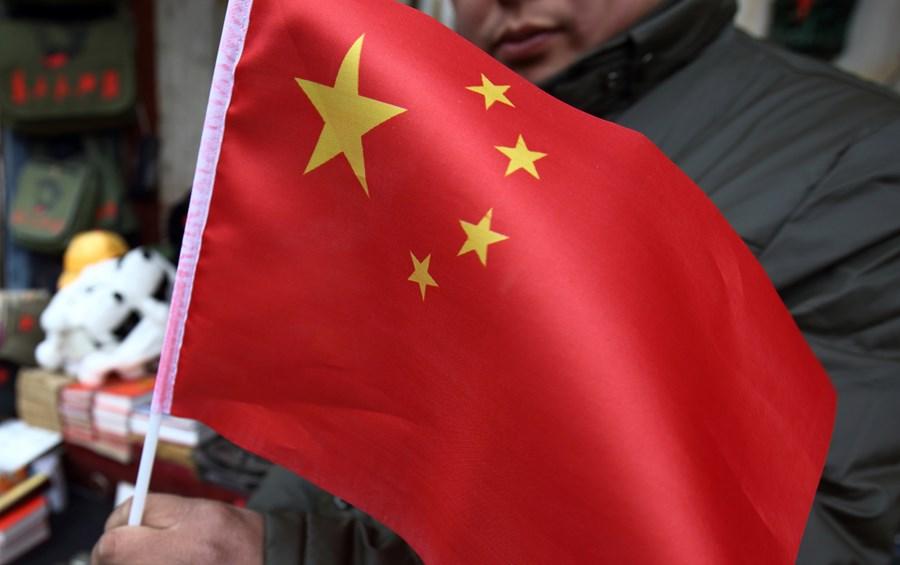China deve escolher entre inflação ou poluição gerada pelo aço thumbnail