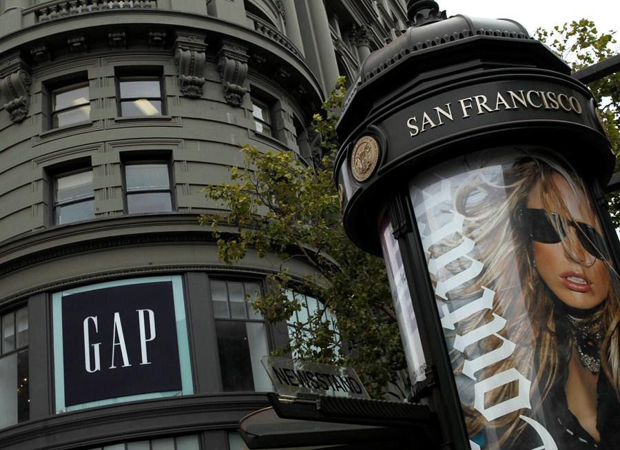 BDRs das varejistas GAP e Macy's saltam mais de 11% e lideram altas na B3 nesta quinta thumbnail