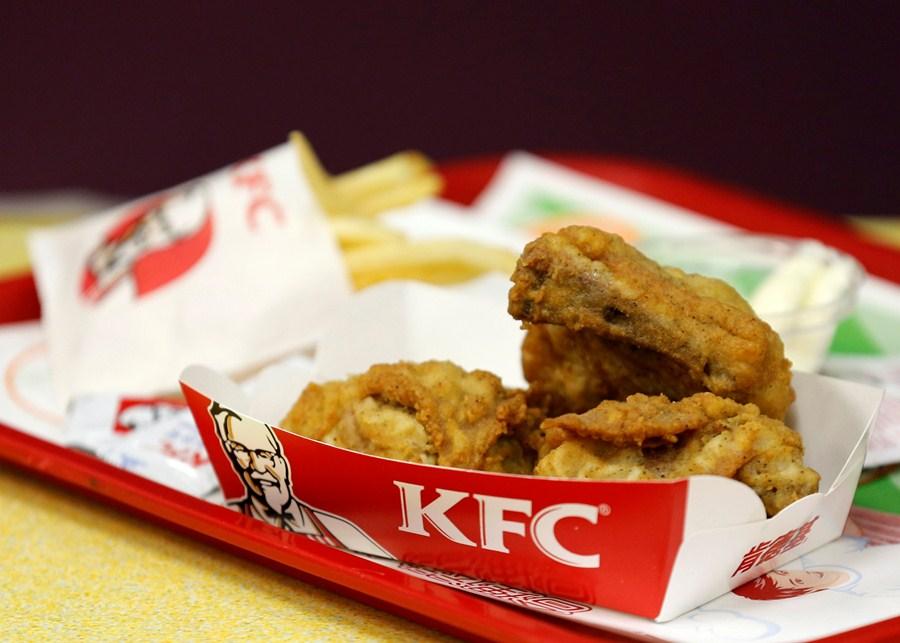 IMC é notificada por KFC por descumprimento de contrato; ações MEAL3 fecham em queda de 9% thumbnail