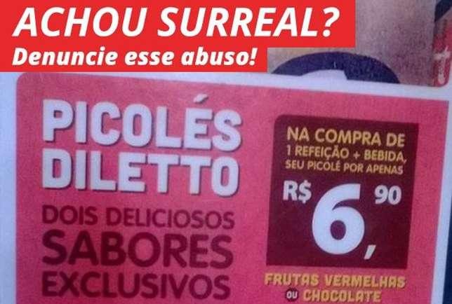 Rio surreal 6