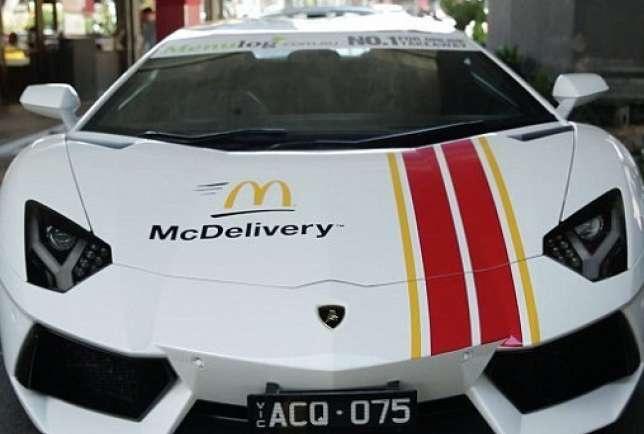 McDonald's_Lamborghini