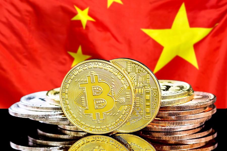 Bitcoin volta a cair forte após China falar em reprimir mineração e negociação de criptomoedas