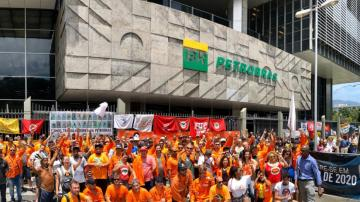 Greve na Petrobras (Foto: FUP)