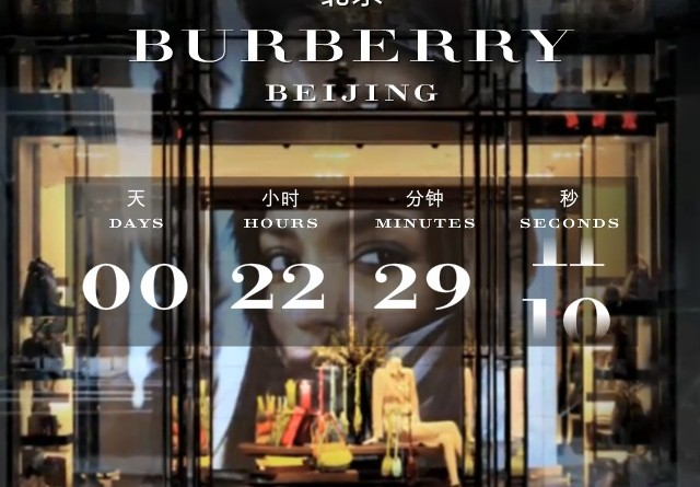 burberry beijing china