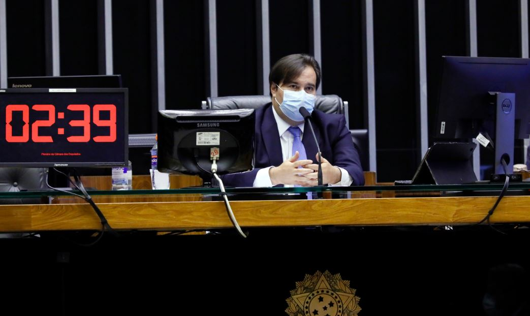 Maia sinaliza que não irá pautar PEC que aumenta repasses a municípios thumbnail