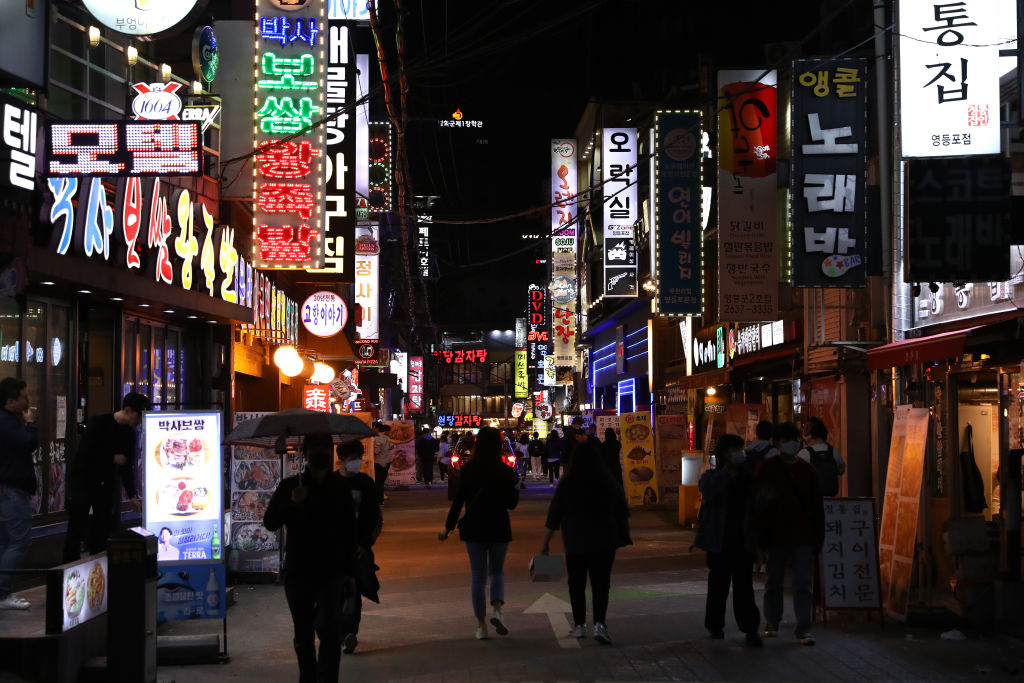 Coreia do Sul se prepara para possível segunda onda de casos da Covid-19 thumbnail