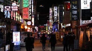 Coreia do Sul durante a pandemia de coronavírus