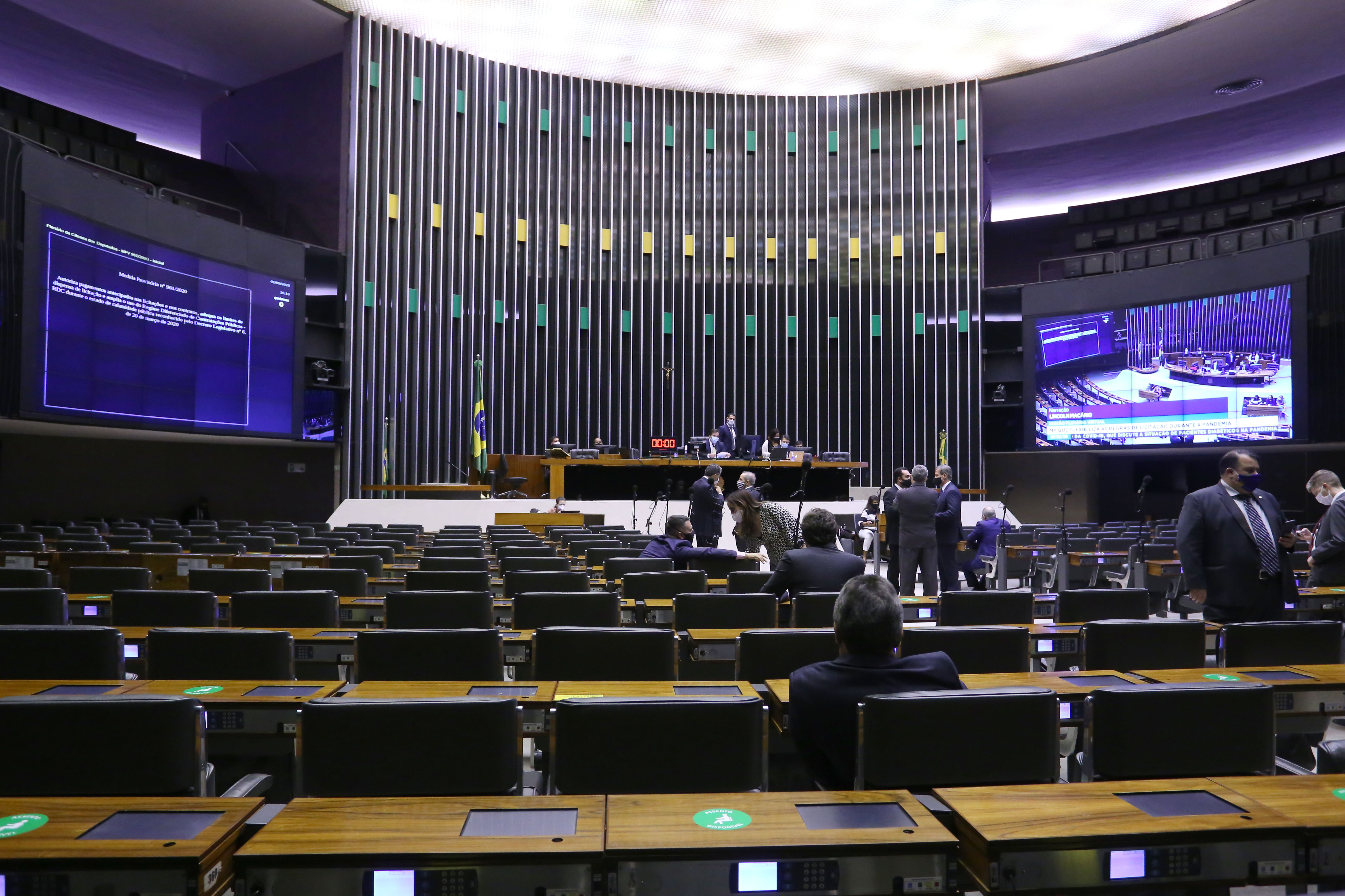 Reforma administrativa alimenta impasse entre bancadas e enfrenta primeiro obstáculo na Câmara thumbnail