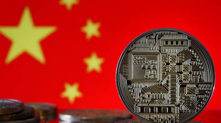 China criptomoeda moeda digital