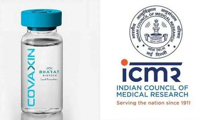 Vacina Indiana