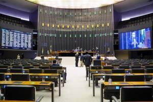 Deputados discutem PEC da Reforma Administrativa em comissão especial; acompanhe
